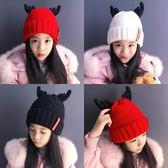秋冬季圣誕兒童毛線帽加厚加絨針織帽子女中大童韓版潮保暖親子帽