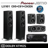 【Pioneer X Jamo】五聲道家庭劇院LX101+C95+C91+C9