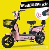 加州豹電動車新款國標成人電動自行車48V男小型代步助力電瓶車女    (圖拉斯)
