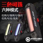 自行車燈單車USB充電夜騎行強光尾燈LED警示燈裝飾燈裝備配件
