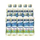 統一 綺麗健康油(652ml)/瓶-10...