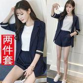 休閒兩件套 小香風職業小西裝 短褲套裝女夏 2019韓版新款時尚條紋兩件套 ZJ5363【雅居屋】