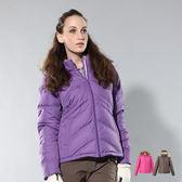 PolarStar 拆袖羽絨外套 女 紫 P11258