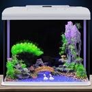 創意玻璃魚缸桌面客廳家用小型水族箱自循環懶人免換水生態金魚缸 小山好物