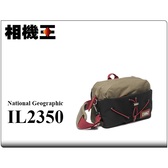 National Geographic IL2350 冰島2合1側背包 腰包 相機包