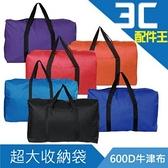超大輕量600D耐重牛津布防水收納包 超大容量 輕便 旅行袋 登山袋 搬家專用 大型袋 易放