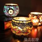 燭台馬賽克玻璃燭台歐式復古擺件禮品爛漫酒...