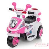 兒童電動摩托車女孩充電三輪車xw 【快速出貨】