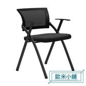 折疊椅 培訓椅帶寫字板折疊椅子帶輪子聽課桌椅一體帶桌板學生辦公會議椅