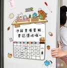 冰箱貼可擦寫冰箱貼留言板黑板貼磁貼寫字板冰箱貼紙裝飾個性創意記事貼YYS 快速出貨