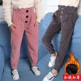 童褲 女童褲子新款秋冬裝洋氣寬松小孩加絨加厚兒童外穿燈芯絨棉褲