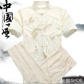 唐裝 中國風夏季爸爸裝套裝中老年人男士短袖襯衫夏裝老人中式漢服  米蘭shoe