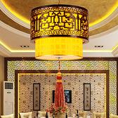 吊燈 中式仿古客廳餐廳羊皮實木酒店茶樓過道陽臺古典中國風燈 現貨快出YJT