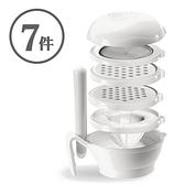 食物調理器 七件組 幼兒離乳研磨器 副食品 多功能食物調理組 研磨 料理 RA00121