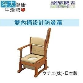【預購 海夫健康生活館】馬桶 木製移動廁所CH 暖座型 日本製(T0662)