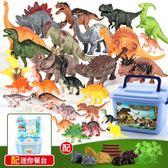 兒童恐龍玩具套裝仿真動物大號霸王龍模型塑膠男孩子玩具4歲10歲5【店慶8折促銷】