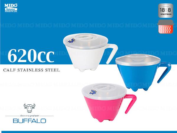 牛頭牌BUFFALO 新小牛不鏽鋼雙層防燙杯碗/隔熱碗 (三色)《Mstore》