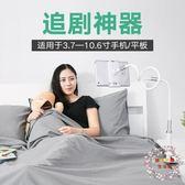 手機支架懶人床頭看電視桌面直播床上用ipad通用夾子平板支架