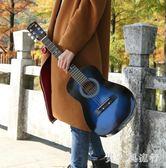 30寸民謠木吉他初學者吉它學生新手練習入門男女通用 DR18211【男人與流行】