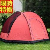 帳篷 露營登山用-戶外5-8人八角超大空間2色68u48[時尚巴黎]