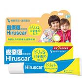 Hiruscar Kids 喜能復修護凝膠 兒童專用配方 20g【瑞昌藥局】014699