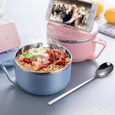 創意可愛學生泡面碗304不銹鋼碗兒童飯碗帶蓋手柄 JH899『夢幻家居』