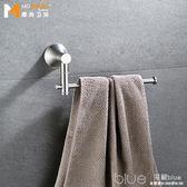 毛巾桿304不銹鋼單桿廚房衛生間可旋轉式免打孔浴室小毛巾環掛桿 深藏blue