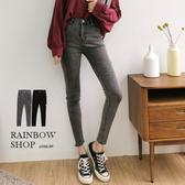 激瘦割破造型彈性牛仔褲-O-Rainbow【A310330】