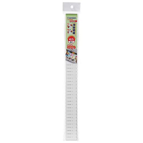 【好市吉居家生活】聯府Keyway P5-0024 4公分抽屜隔板(6入) 隔板 分類 分隔 衣物