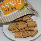 燕麥杏仁方塊酥200g