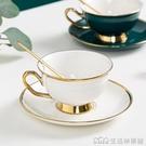 網紅輕奢華高顏值掛耳咖啡杯精致陶瓷歐式小號辦公室女馬克杯套裝 NMS樂事館新品