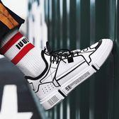 帆布鞋超火的鞋子男運動休閒鞋韓版潮流原宿風內增高夏季透氣小白鞋 【免運】