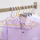 升級加粗衣架家用太空鋁合金衣架子成人不銹鋼掛衣服架衣撐igo 溫暖享家