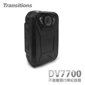 全視線 DV7700 1296P高畫質 安霸A7晶片 防水防撞超廣角隨身行車紀錄器【速霸科技館】