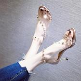 高跟涼鞋夏季涼鞋女仙女風一字扣帶細跟鉚釘高跟鞋性感網紅透明鞋特賣