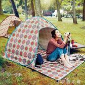 帳篷戶外2人全自動雙人家庭家用超輕帳沙灘兒童釣魚野外   伊鞋本鋪
