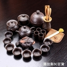 領藝紫砂功夫茶具套裝家用陶瓷泡茶器整套茶壺蓋碗茶杯茶道茶寵   圖拉斯3C百貨
