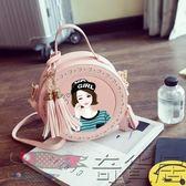 兒童包包韓版女童手提包時尚卡通公主斜挎包韓國小女孩拎包單肩包【奇貨居】