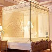 蚊帳家用坐床式拉鏈1.5m1.8m床1.2加密加厚支架公主風蒙古包紋賬 後街五號