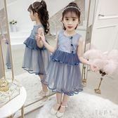 女童禮服 公主裙子夏裝兒童連身裙小女孩洋氣禮服節日 zh6581【歐爸生活館】