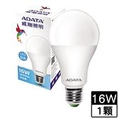 威剛節能標章LED燈泡-白(16W)【愛買】