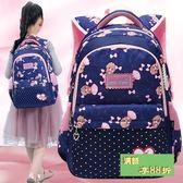韓版可愛小清新後背包女生初中學生書包小學生4-6六年級校園背包