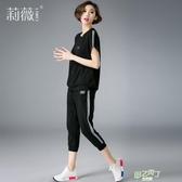 胖mm夏裝新品短袖兩件套大尺碼女裝200斤休閒運動胖妹妹套裝七分褲xw 【快速出貨】