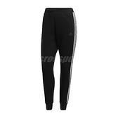 adidas 長褲 MustHave DK 3 Stripes Pants 黑 白 女款 運動褲 田徑 專業 運動休閒 【ACS】 GM1445