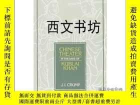 二手書博民逛書店【罕見】1990年出版平裝Chinese Theater in