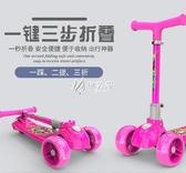 滑板車 小酷狗兒童滑板車1-3-6-12歲男女小孩滑滑車三合一寬輪寶寶溜溜車 伊芙莎YYS