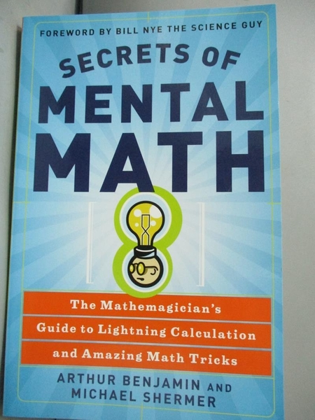 【書寶二手書T9/科學_NMI】Secrets of Mental Math: The Mathemagician's