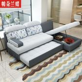 沙發床客廳多功能兩用雙人可折疊 igo薇薇家飾