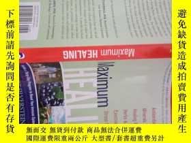 二手書博民逛書店MAXIMUM罕見HEALING最大癒合 英文原版Y199921