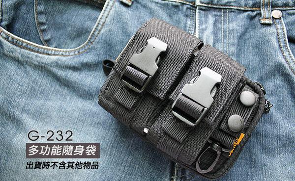 GUN#G-232 多功能隨身袋─附鑰匙圈